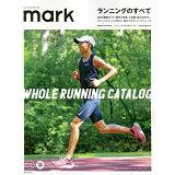 mark(12(FALL/WINTER) ランニングのすべて WHOLE RUNNING CATALO (講談社MOOK)