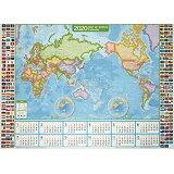 世界地図カレンダー(2020) ([カレンダー])