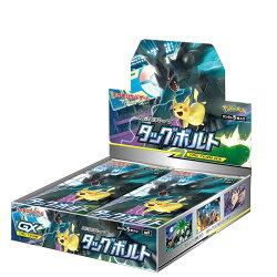 ポケモンカードゲーム サン&ムーン 拡張パック タッグボルト 【BOX】