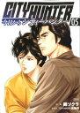 今日からCITY HUNTER  5 (ゼノンコミックス) [ 錦ソクラ ]