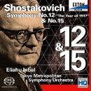 ショスタコーヴィチ:交響曲 第12番 「1917年」 交響曲 第15番