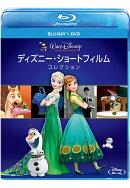 ディズニー・ショートフィルム・コレクション ブルーレイ+DVDセット【Blu-ray】