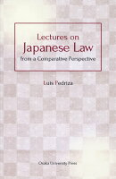 Lectures on Japanese Law from a Comparat