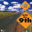 NHK 天才てれびくんMAX MTK the 9th [ てれび戦士2004 ]