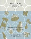 【バーゲン本】BASIC&FUN!
