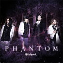 PHANTOM (Type-A)
