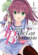 Angel Beats! -The Last Operation- 1
