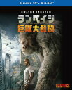 ランペイジ 巨獣大乱闘 3D&2Dブルーレイセット(2枚組)【Blu-ray】 [ ドウェイン・ジョンソン ]