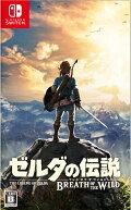 【入荷予約】ゼルダの伝説 ブレス オブ ザ ワイルド Nintendo Switch版