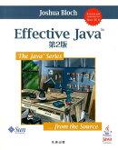 Effective Java第2版