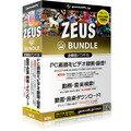 ZEUS Bundle 〜万能バンドル〜 画面録画/録音