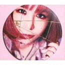 Kintsugi (2CD+DVD)