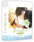 シークレット・ガーデン ブルーレイ BOX1【Blu-ray】