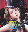 NAMIE AMURO BEST FICTION TOUR 2008-2009【Blu-ray】 [ 安室奈美恵 ]