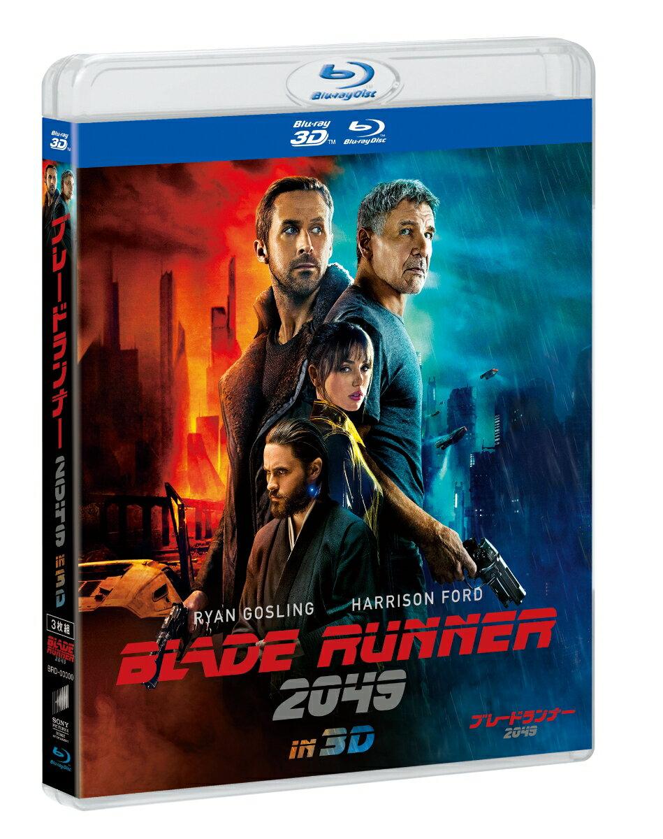 ブレードランナー 2049 IN 3D【Blu-ray】 [ ライアン・ゴズリング ]