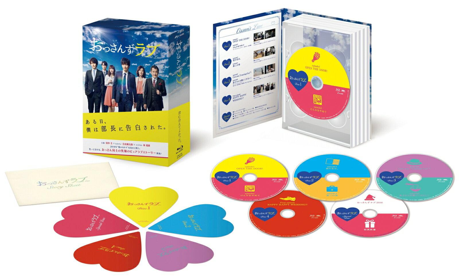 おっさんずラブ Blu-ray BOX【Blu-ray】 [ 田中圭 ]