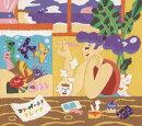 コン・パーチ! (初回限定盤 CD+DVD)
