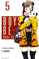 BOYS BE… next season(5)