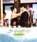 シークレット・ガーデン ブルーレイ BOX2【Blu-ray】