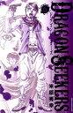 DRAGON SEEKERS(6) (少年チャンピオンコミックス) [ 米原秀幸 ]