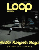 LOOP Magazine(vol.25)