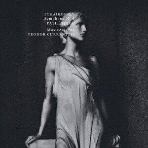 チャイコフスキー:交響曲第6番「悲愴」 [ テオドール・クルレンツィス ]