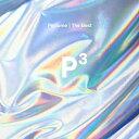 """【先着特典】Perfume The Best """"P Cubed"""" (完全生産限定盤 3CD+DVD+豪華フォトブックレット) (A4クリアファイル付…"""