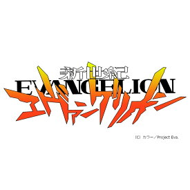 新世紀エヴァンゲリオン Blu-ray BOX STANDARD EDITION【Blu-ray】 [ 緒方恵美 ]