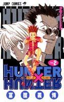 HUNTER×HUNTER(2)