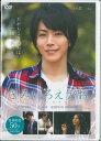 DVD>きみいろえがお(第一弾) [スマ恋シリーズ] (<DVD>)