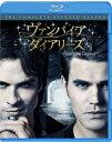 ヴァンパイア・ダイアリーズ <セブンス・シーズン> コンプリート・セット【Blu-ray】 [ ポール・ウェズレイ ]