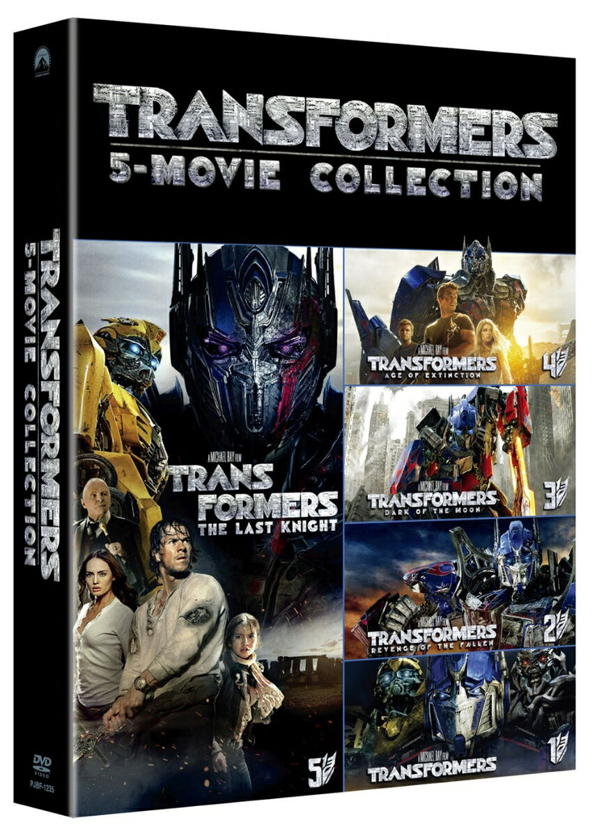 トランスフォーマー DVDシリーズパック 特典DVD付き(初回限定生産) [ マーク・ウォールバーグ ]