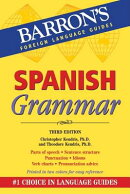 Spanish Grammar: Beginner, Intermediate, and Advanced Levels