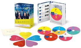 おっさんずラブ DVD-BOX [ 田中圭 ]