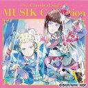クラシカロイド MUSIK Collection Vol.5 [ (アニメーション) ]