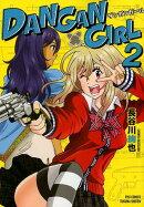 DANGAN GIRL 2