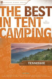 The_Best_in_Tent_Camping:_Tenn