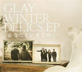 WINTERDELICS.EP〜あなたといきてゆく〜 (CD+DVD) [ GLAY ]