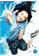 連続テレビ小説 半分、青い。 完全版 ブルーレイ BOX1【Blu-ray】