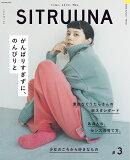 SITRUUNA(シトルーナ)vol.3