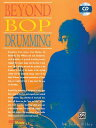 Beyond Bop Drumming: Book & CD [With CD] BEYOND BOP DRUMMING [ John Riley ]
