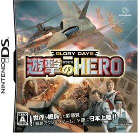 GLORY DAYS 遊撃のHERO