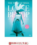 【先着特典】THE TOUR OF MISIA LOVE BEBOP all roads lead to you in YOKOHAMA ARENA Final(オリジナルステッカー付き)