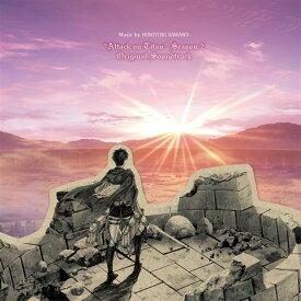 TVアニメ「進撃の巨人」Season 2 オリジナルサウンドトラック [ 澤野弘之 ]