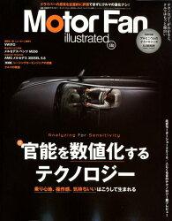 Motor Fan illustrated(vol.140)
