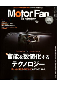 MotorFanillustrated(Vol.140)