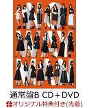 【楽天ブックス限定先着特典】ジワるDAYS (通常盤 CD+DVD Type-B) (生写真付き)