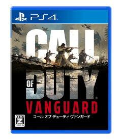 Call of Duty: Vanguard PS4版