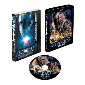 スクリーマーズ <コレクターズ・エディション>【Blu-ray】 [ ピーター・ウェラー ]