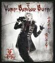 SHINKANSEN☆RX「Vamp Bamboo Burn〜ヴァン!バン!バーン!〜」(Blu-ray+DVD)【Blu-ray】 [ 生田斗真 ]